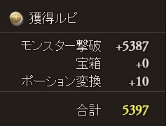 20160925_4.jpg