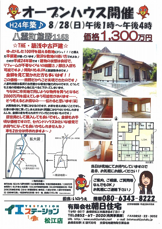 20160828084613_00001.jpg