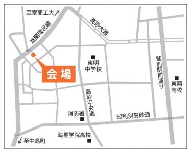地図 天神町MAP