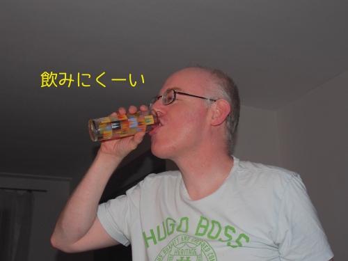 飲みにくいグラス
