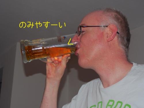 飲みやすいグラス