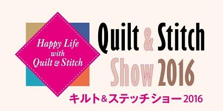 stitchshow.jpg
