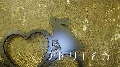 オリジナルアルミ製妻飾りAタイプ+うさぎ