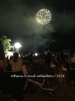 20160730-4.jpg