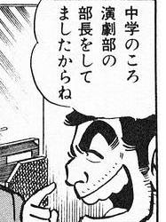 koti_8_engeki2.png