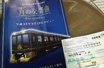 blog2016091401.jpg