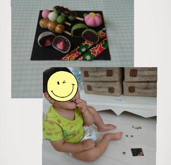 blog2016091703.jpg