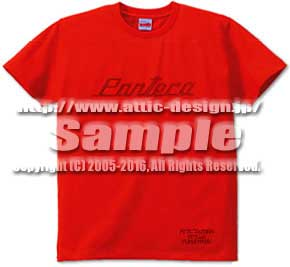 T-shirt De Tomaso Pantera