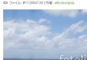 写真4:海入江