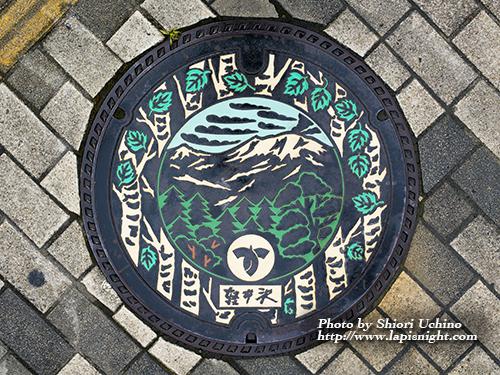 【長野県 軽井沢町 マンホール】