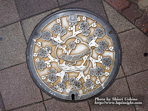 東京都 青梅市 マンホール -梅 うぐいす-