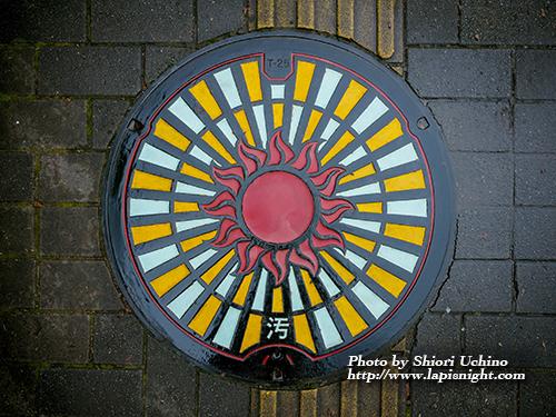 東京都 西多摩郡 日の出町 マンホール -日の出-