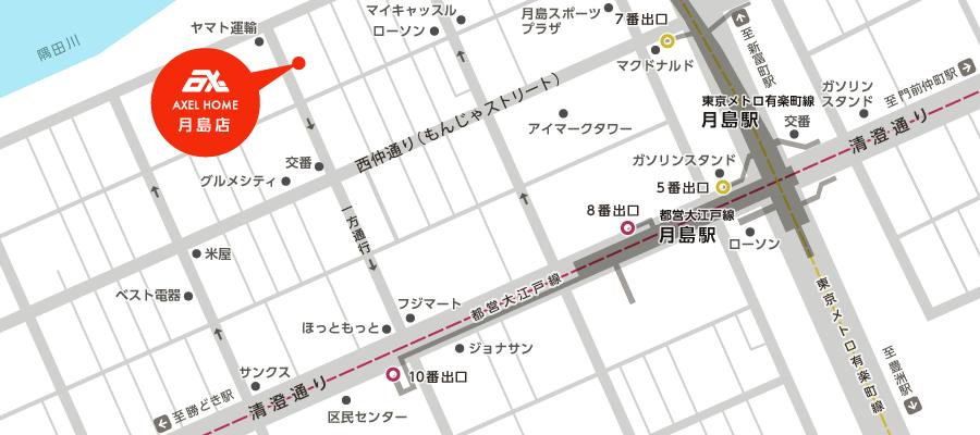 アクセルホーム月島店案内図