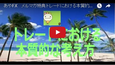 SnapCrab_NoName_2016-8-20_16-50-45_No-00.png