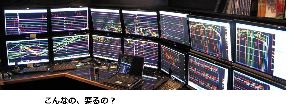 multi-monitor.jpg