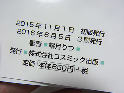 RIMG0167.jpg