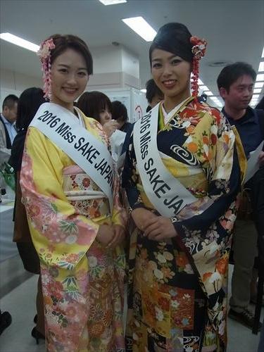 kimono00.jpg
