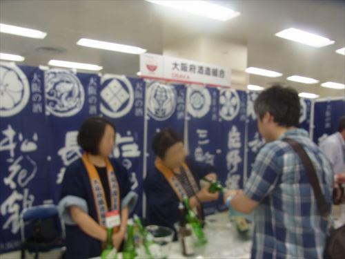 sakeG0202_R.jpg