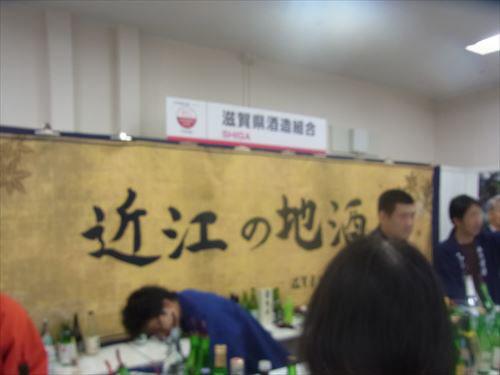 sakeG0204_R.jpg