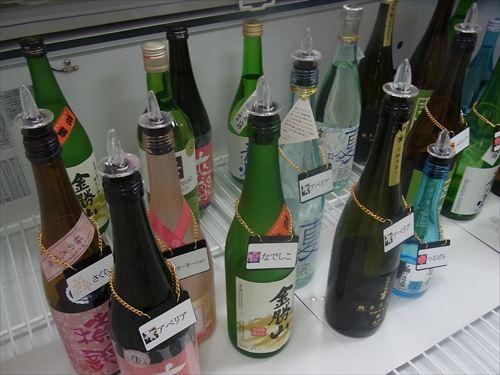 sakeG0205_R.jpg