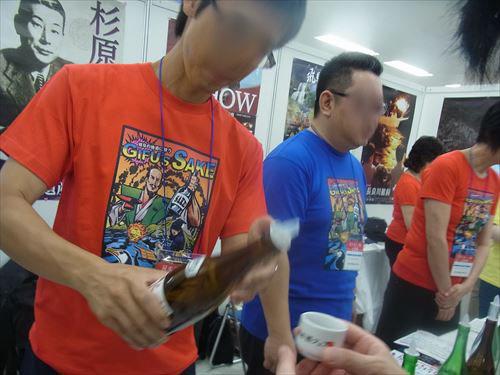 sakeG0210_R.jpg