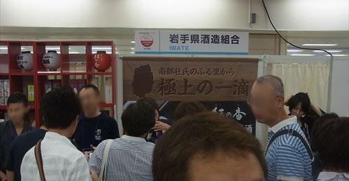 sakeG0211_R.jpg