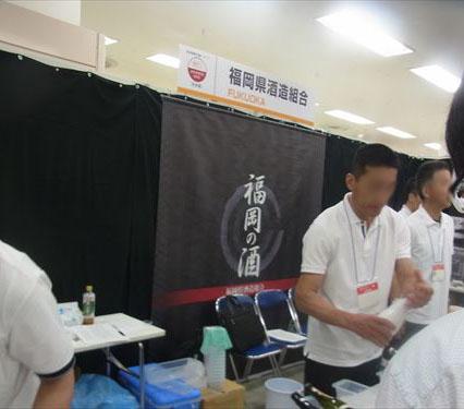 sakeG0214_R.jpg