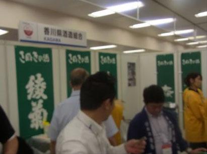 sakeG0219_R.jpg