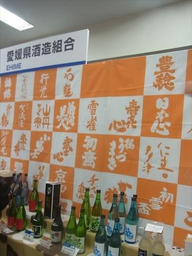 sakeG0220_R.jpg