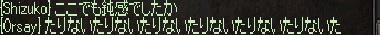 0906イベマ感想2