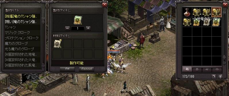 1005龍TS