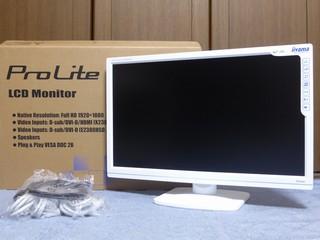 ProLite X2380HS-W3