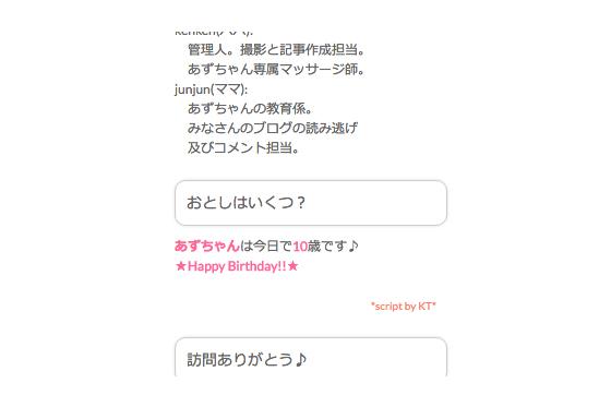 20160515_IMG_11.jpg