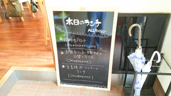 20160918_IMG_05.jpg