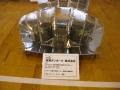 協和段ボールソーラークッカー01