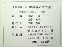16051602.jpg