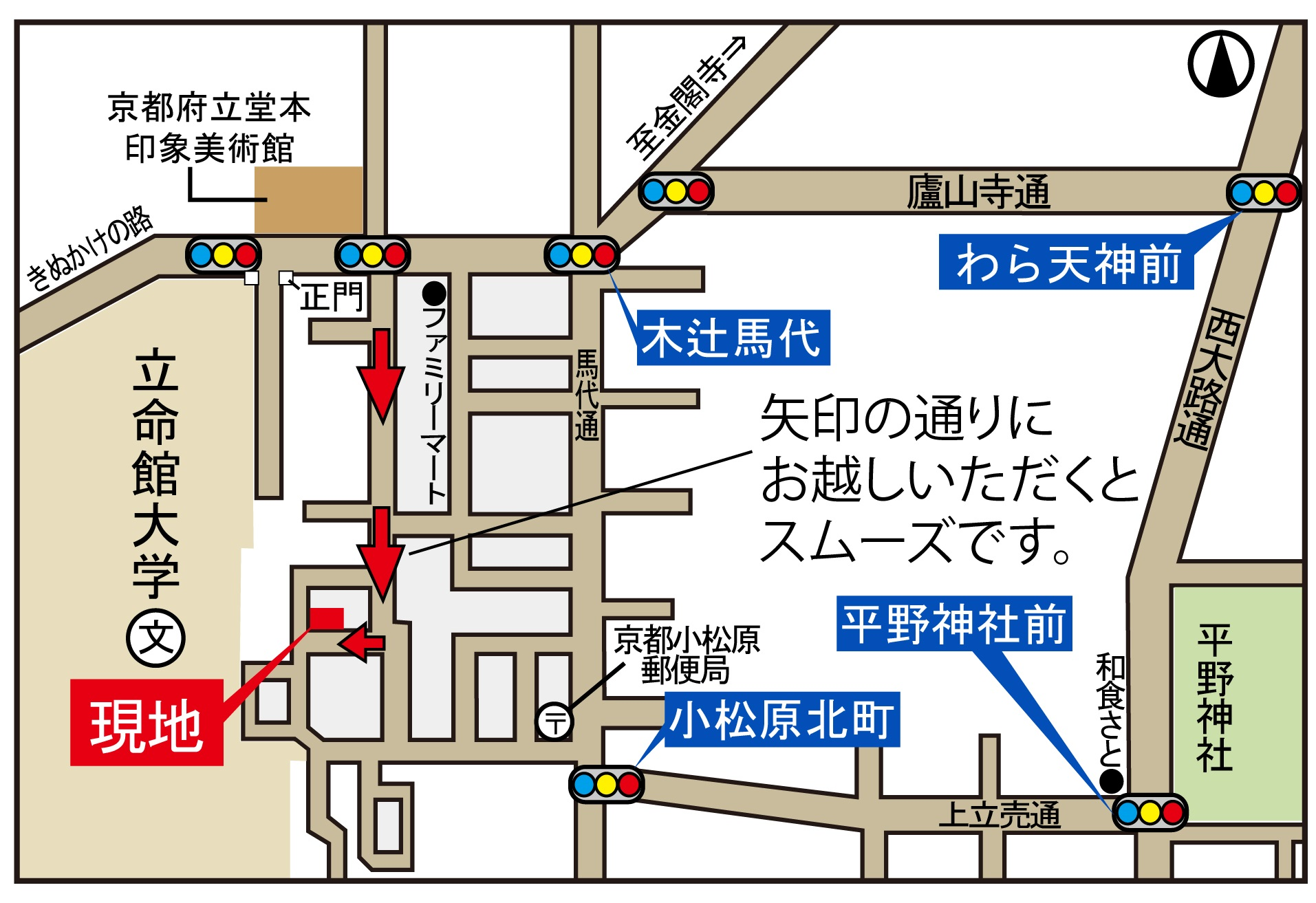 小松原地図
