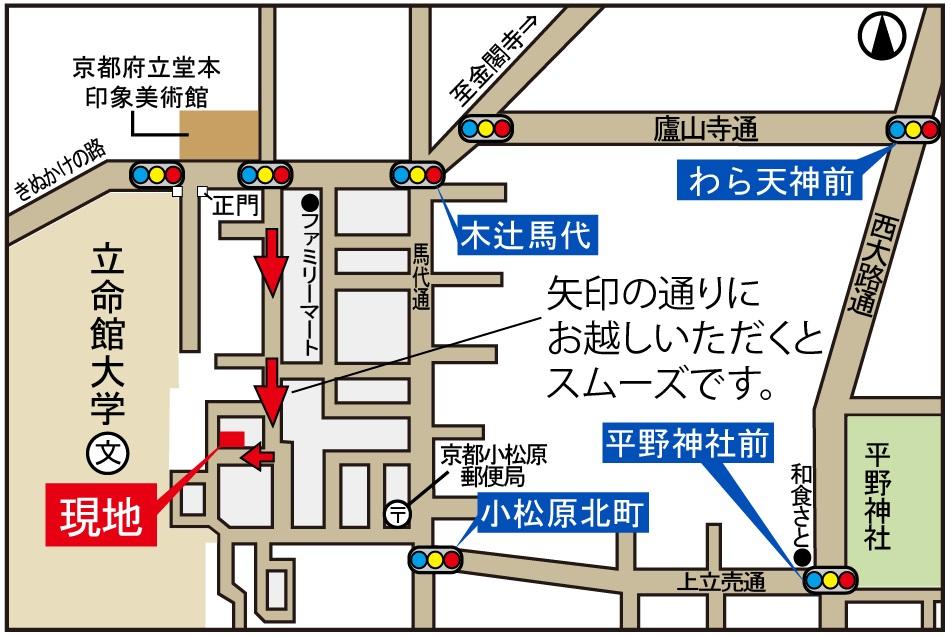 3小松原地図