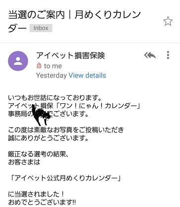 2016-10-13_204809.jpg