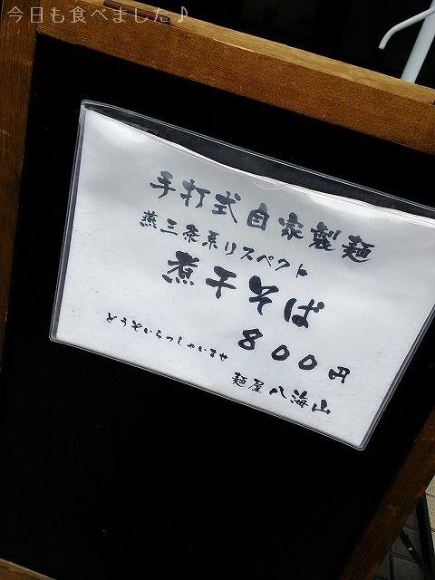 16041302.jpg