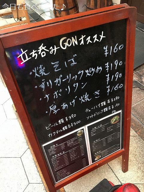 16082102.jpg