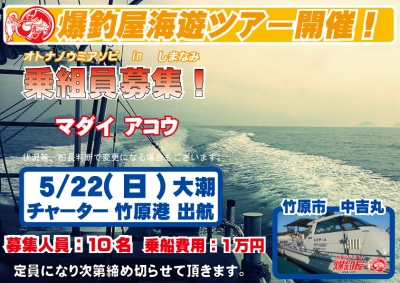 海遊び募集告知160522