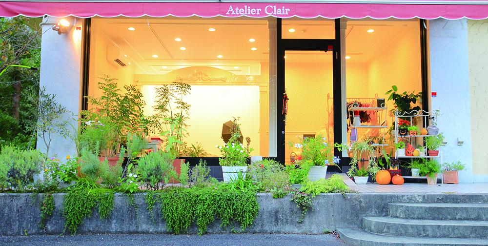 Atelier Clair