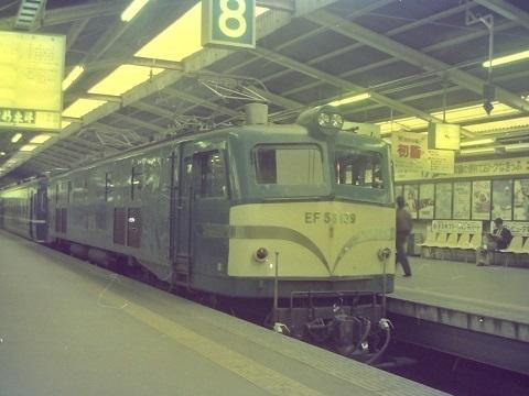 EF58-139-1.jpg