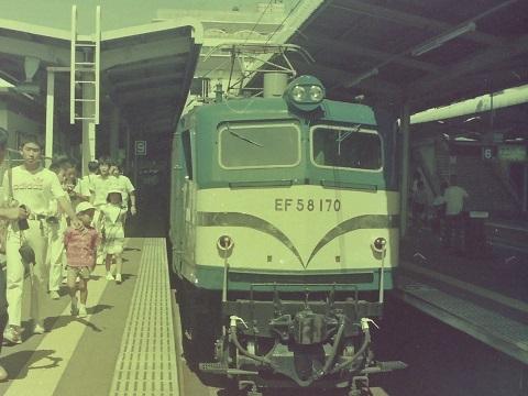EF58-170-2.jpg