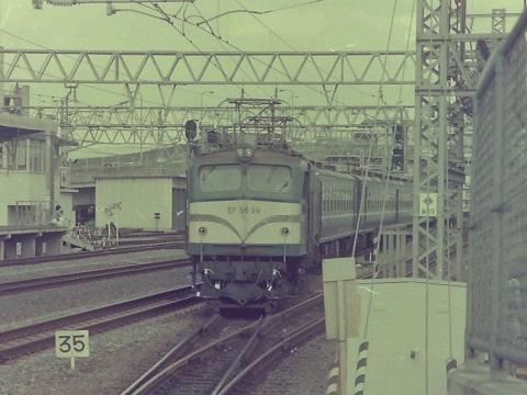 EF58-99-1.jpg