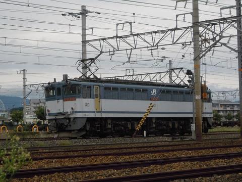 EF65-2074.jpg
