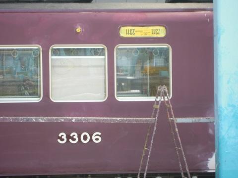 hk3306-2.jpg