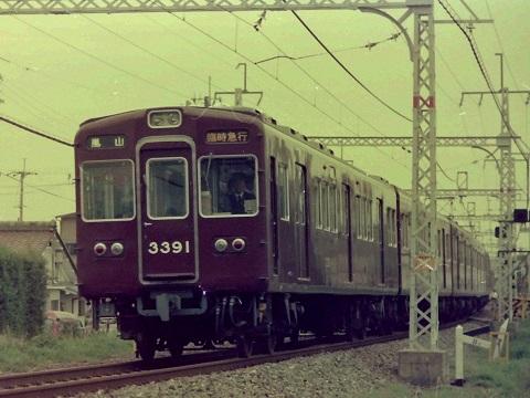 hk3391-1.jpg