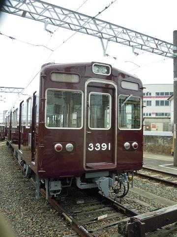 hk3391-2.jpg